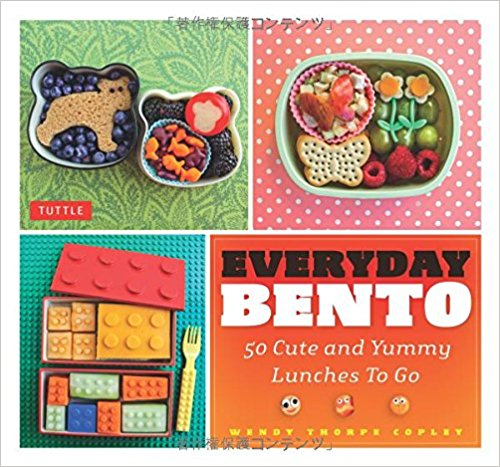Everyday Bento: 50 Cute and Yummy Lunches to Go