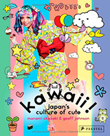 KawaiiJapansCultureofCute