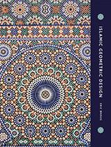 IslamicGeometricDesign