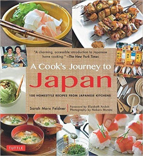 A Cook's Journey to Japan by Sarah Marx Feldner