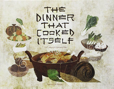 The Dinner That Cooked Itself by J.C. Hsyu, Illustrated by Kenard Pak